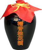 糯香桂花酒