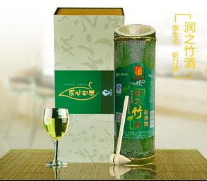 单瓶礼盒经典45